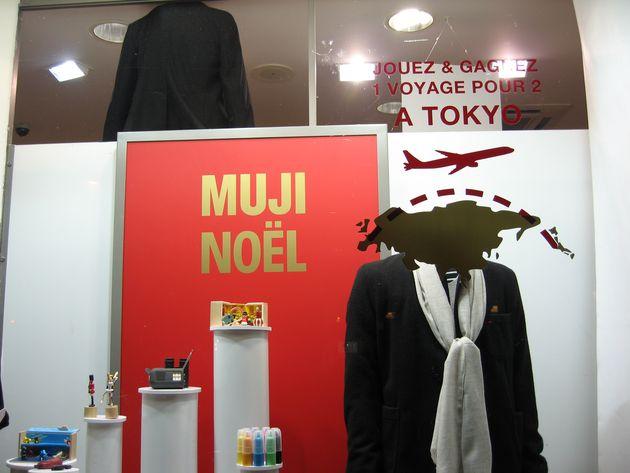 Les promotions dans le secteur du textile : les jeux concours