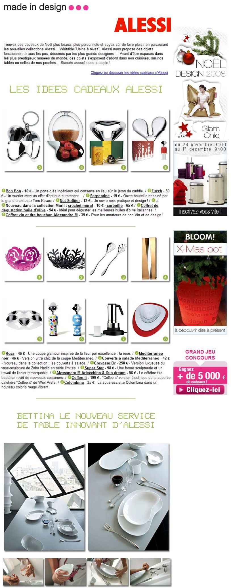 Emails publicitaires Noël 2008 : les choix de la rédaction Marketing-Professionnel.fr. Sources : LeSiteMarketing