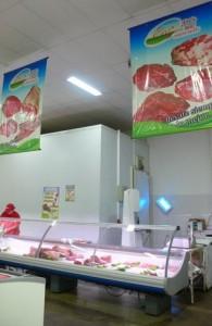 Argentine : un rayon viandes goûteux
