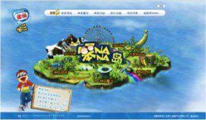 Microblog Ben-Na-Na