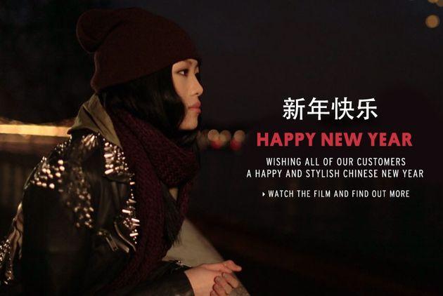 Nouvel an chinois : les actions des marques