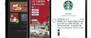 La campagne « Let's Merry ! » de Starbucks est un succès