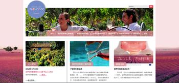 Communication des Vins de Provence en Chine