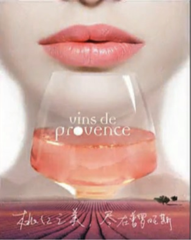 marketing-vin-chine-vins-de-provence