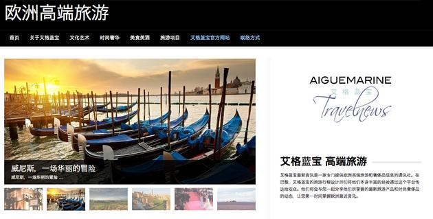 Tourisme et luxe en Chine