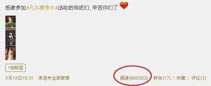 Il y aurait plus de 608 000 vues sur la première annonce des gagnantes