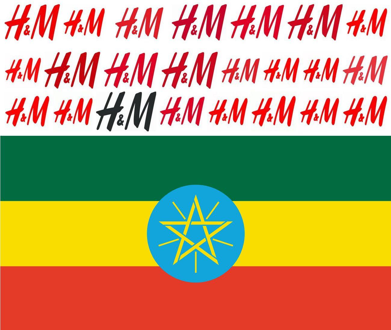 H&M, les coûts et l'Ethiopie