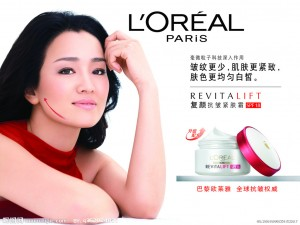 L'Oreal Revitalift, version chinoise