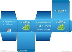 Packaging de produits cosmétiques en Chine