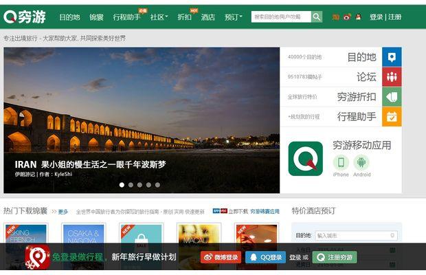 5 réseaux sociaux chinois qui vont cartonner en 2015