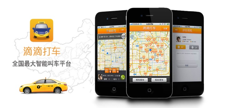 Didi Dache, réseau social chinois