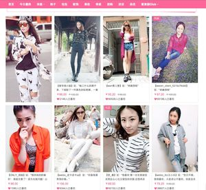 Meilishuo, réseau social chinois