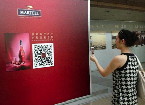 Campagne de la marque de cognac Martell
