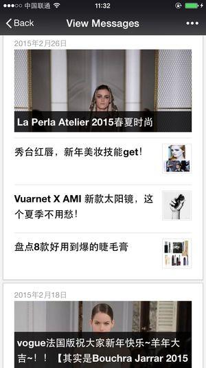 Le compte Wechat de Vogue France qui publie du contenu sur les marques de luxe