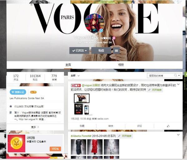 Compte Weibo de Vogue France