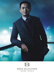 Utilisation des stars et celebrites campagnes communication Chine Hugo Boss Chan