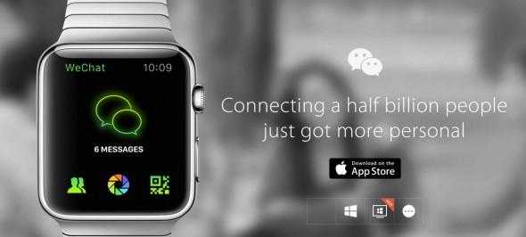 WeChat est multi-fonction, voici donc un petit aperçu de ce que permet de faire une application mobile