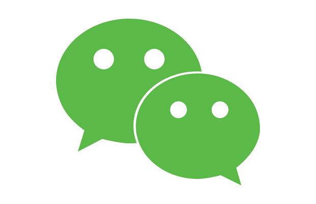 WeChat est l'application mobile indispensable en Chine, incontournable même, que ce soit pour sa vie sociale, rencontrer de nouvelles personnes, faire ses courses, s'informer, commander des taxis ou s'acheter un billet d'avion, jouer à des jeux en ligne…