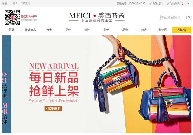 Meici.com, plateforme de e-commerce en Chine