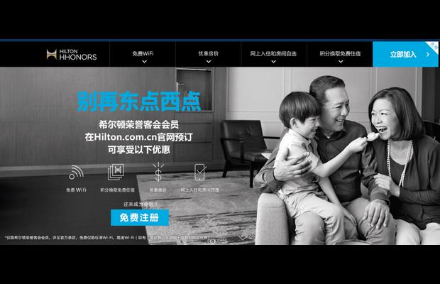 Face à la progression des usages de l'Internet par les Chinois, comment promouvoir son hôtel en Chine ? Le digital et les réseaux sociaux, outils principaux
