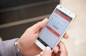 Si vous devez choisir un seul réseau social connu et très utilisé en Chine, optez pour WeChat !