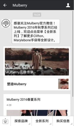 WeChat Chine