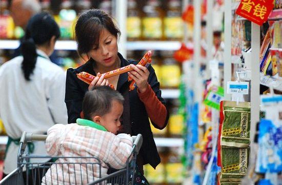 Les chinois n'achètent plus les ''Nouvelles marques ''